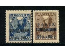 1922 - LOTTO/20840 - RUSSIA - PRO AFFAMATI 2v. - LING.