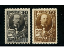 1946 - LOTTO/20841 - UNIONE SOVIETICA - POETA NEKRASOV 2v. - LING.