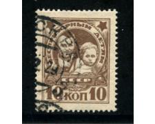 1926 - LOTTO/20844U - UNIONE SOVIETICA - 10 K. PRO BAMBINI - USATO