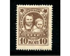 1926 - LOTTO/20844 - UNIONE SOVIETICA - 10 K. PRO BAMBINI - LING.