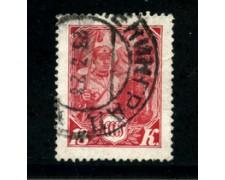 1928 - LOTTO/20845 - UNIONE SOVIETICA - 18k. ARMATA ROSSA - USATO