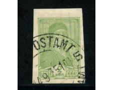1929/32 - LOTTO/20846 - UNIONE SOVIETICA - 2 k. VERDE EFFIGIE - USATO