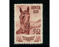 1939 - LOTTO/20852 - UNIONE SOVIETICA - 50K. ESPOS. AGRICOLA - NUOVO