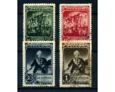 1941 - LOTTO/20856 - UNIONE SOVIETICA - FORTEZZA DI ISMAIL 4v. - USATI