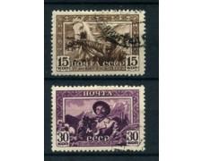 1941 - LOTTO/20857 - UNIONE SOVIETICA - REPUBBLICA DEL KIRGIZISTAN 2v. - USATI