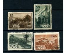 1946 - LOTTO/20858 - UNIONE SOVIETICA - PROPAGANDA TURISTICA 4v. - USATI