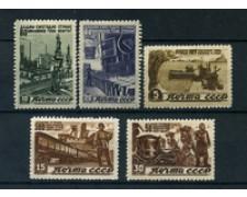 1946 - LOTTO/20859 - UNIONE SOVIETICA - NUOVO PIANO QUINQUENNALE 5v. - LING.