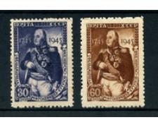 1945 - LOTTO/20862 - UNIONE SOVIETICA - KUTUSOV 2v. - NUOVI