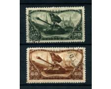 1946 - LOTTO/20864 - UNIONE SOVIETICA - GIORNATA DEI CARRI ARMATI 2v. - USATI