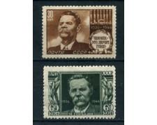 1946 - LOTTO/20865 - UNIONE SOVIETICA - M. GORKI 2v. - NUOVI