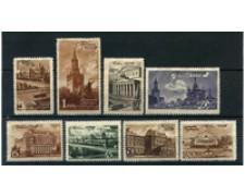 1946 - LOTTO/20866 - UNIONE SOVIETICA - VEDUTE DI MOSCA 8v. - NUOVI