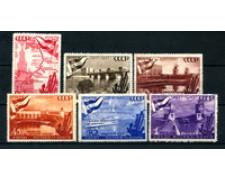 1947 - LOTTO/20868 - UNIONE SOVIETICA - CANALE VOLGA 6v. - LING.