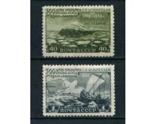 1948 - LOTTO/20869 - UNIONE SOVIETICA - PASSAGGIO ASIA-AMERICA 2v. - LING.