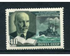 1952 - UNIONE SOVIETICA - LOTTO/20873 - NOWIKOV-PRIBOJ - LING.