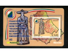 2004 - LOTTO/20926 - REPUBBLICA - 45c. REGIONE  ABRUZZO - TESSERA FILAT.