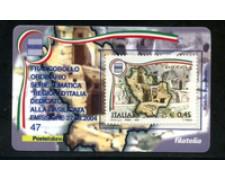 2004 - LOTTO/20927 - REPUBBLICA - 45c. REGIONE BASILICATA - TESSERA FILAT.