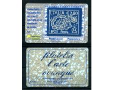 2004 - LOTTO/20929 - REPUBBLICA - 2,80  ARTE DEL MERLETTO - TESSERA FILAT.