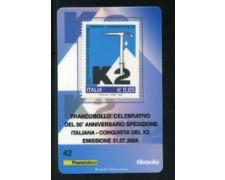 2004 - LOTTO/20932 - REPUBBLICA - 65c. CONQUISTA DEL K2 - TESSERA FILAT.