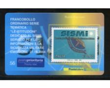 2004 - LOTTO/20934 - REPUBBLICA - 60c. ISTITUZIONI SISMI - TESSERA FILAT.