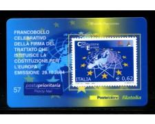 2004 - LOTTO/20935 - REPUBBLICA - 62c. COSTITUZIONE  EUROPEA - TESSERA FILAT.