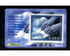 2004 - LOTTO/20937 - REPUBBLICA - 45c. LETTURA BRAILLE - TESSERA FILAT.
