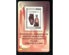 2004 - LOTTO/20942 - REPUBBLICA - 45c. CALZATURE MORESCHI - TESSERA FILAT.