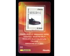 2004 - LOTTO/20943 - REPUBBLICA - 45c. CALZATURE ROSSETTI - TESSERA FILAT.
