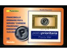 2004 - LOTTO/20946 - REPUBBLICA - 80c. POSTA PRIORITARIA - TESSERA FILAT.