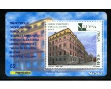 2004 - LOTTO/20952 - REPUBBLICA - 45c. UNIVERSITA' LUMSA - TESSERA FILAT.