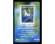 2005 - LOTTO/20954 - REPUBBLICA - 45c. AUTOMOBILE CLUB - TESSERA FILAT.