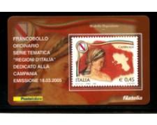 2005 - LOTTO/20956 - REPUBBLICA - 45c. REGIONE CAMPANIA - TESSERA FILAT.