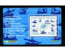 2005 - LOTTO/20958 - REPUBBLICA - 45c. SETTORE MARITTIMO - TESSERA FILAT.