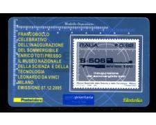 2005 - LOTTO/20963 - REPUBBLICA - 62c. SOMMERGIBILE E. TOTI - TESSERA FILAT.