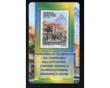 2006 - LOTTO/20983 - REPUBBLICA - 60c. COMANDO GUARDIA DI FINANZA - TESSERA FILAT.