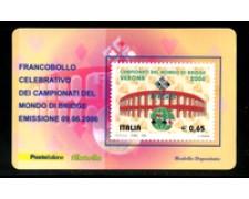 2006 - LOTTO/20984 - REPUBBLICA - 65c. MONDIALI DI BRIDGE - TESSERA FILAT.