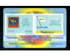 2006 - LOTTO/20988 - REPUBBLICA - 60c. STAMPA FILATELICA - TESSERA FILAT.