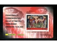 2006 - LOTTO/20989 - REPUBBLICA - 60c. VITTIME TERRORISMO - TESSERA FILAT.