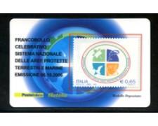 2006 - LOTTO/20991 - REPUBBLICA - 65c. AREE PROTETTE - TESSERA FILAT.