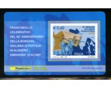 2007 - LOTTO/20995 - REPUBBLICA - 60c. BORGATA DI FERTILIA - TESSERA FILAT.