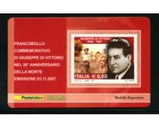 2007 - LOTTO/21006 - REPUBBLICA - 60c. GIUSEPPE DI VITTORIO - TESSERA FILAT.