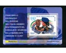 2007 - LOTTO/21009 - REPUBBLICA - 85c. ITALIA ALL'ONU - TESSERA FILAT.