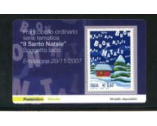 2007 - LOTTO/21019 - REPUBBLICA - 65c. SANTO NATALE - TESSERA FILAT.