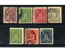 1875/914 - LOTTO/21021 - DANIMARCA -  7 FRANCOBOLLI DI SERVZIO