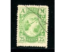 1902 - LOTTO/21048 - GRECIA - 25 l. VERDE MERCURIO - USATO