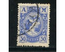 1902 - LOTTO/21049 - GRECIA - 50 l. OLTREMARE  MERCURIO - USATO