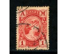1902 - LOTTO/21050 - GRECIA - 1d . ROSSO  MERCURIO - USATO