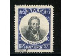 1928 - LOTTO/21051 - GRECIA - 5d. H.D. DE RIGNY - USATO