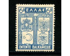 1940 - LOTTO/21053 - GRECIA - 6 d. ENTE BALCANICO - LING.