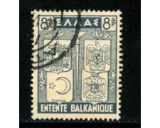 1940 - LOTTO/21054 - GRECIA - 8 d. ENTE BALCANICO - USATO