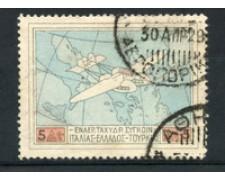 1926 - LOTTO/21072 - GRECIA - 5d. POSTA AEREA - USATO